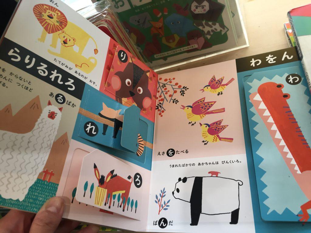 上野動物園の絵本