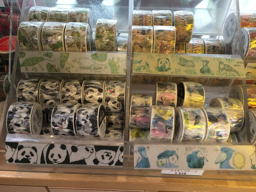 上野動物園のマスキングテープ