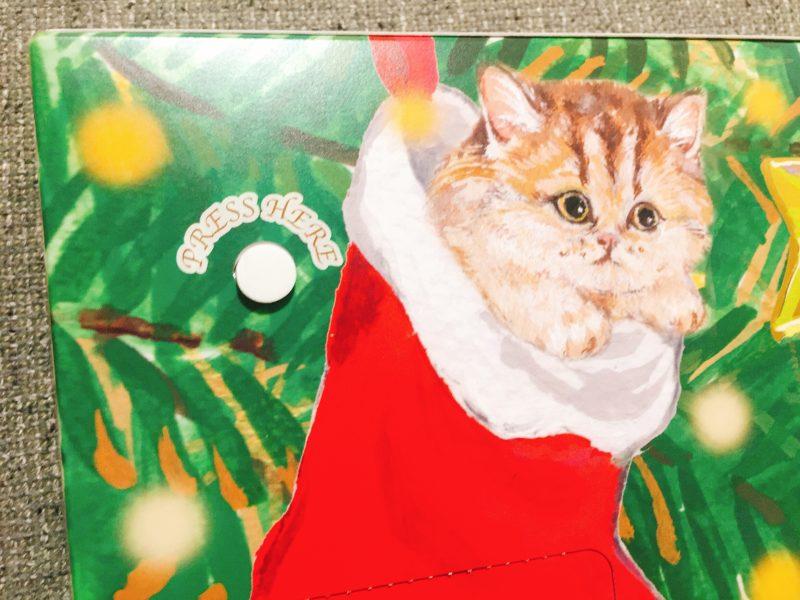 PAUL&JOEクリスマスコフレのうれしい仕掛け