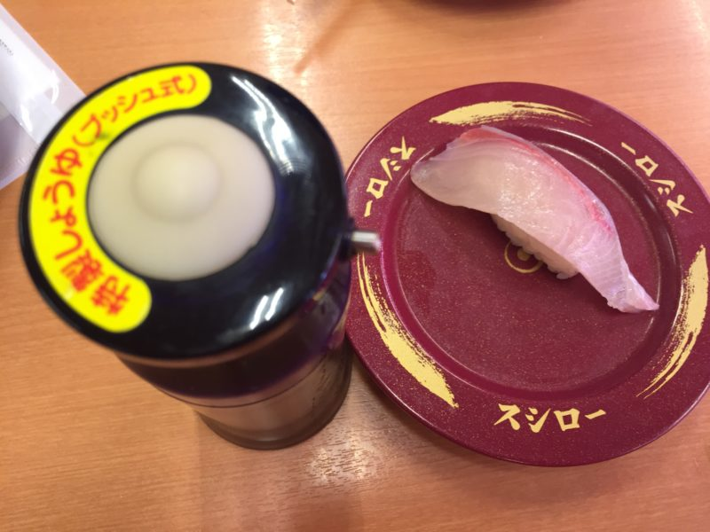スシローのプッシュ式醤油