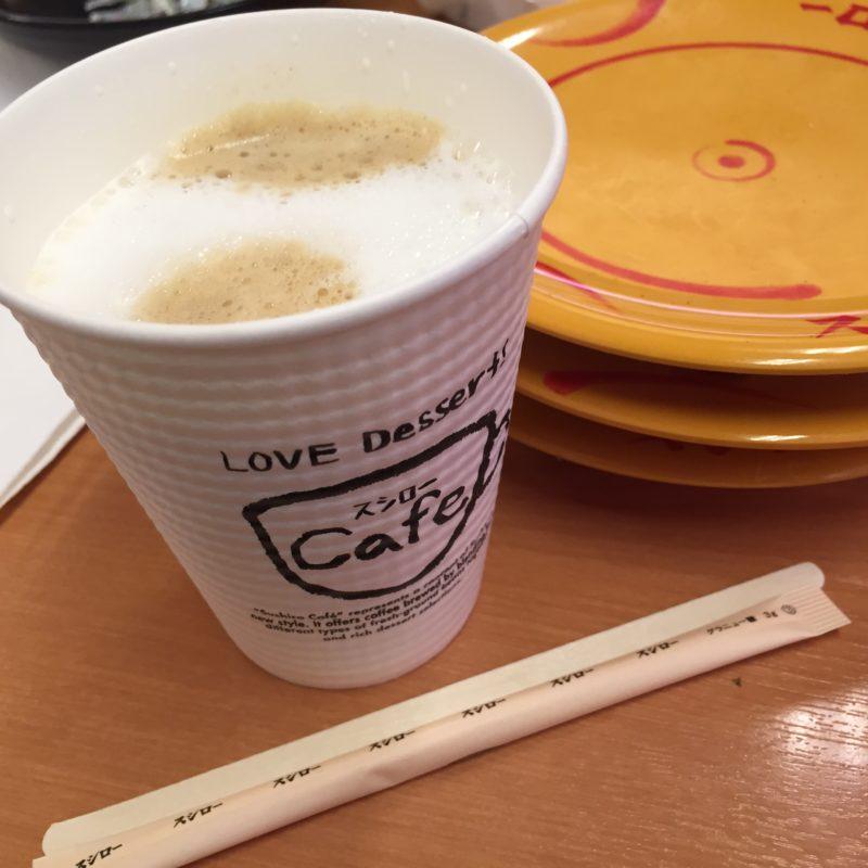 スシローのコーヒー