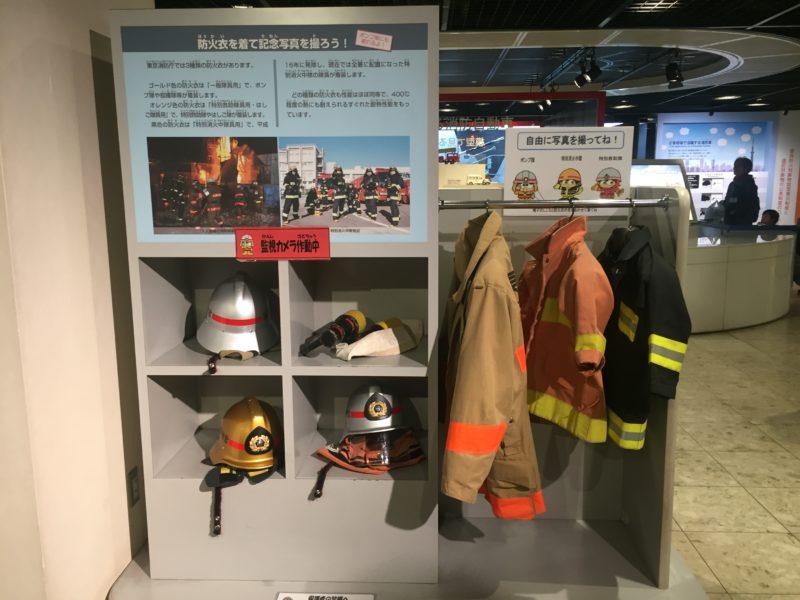 消防博物館の消防服