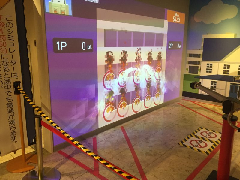 消防博物館のシュミレーションゲーム