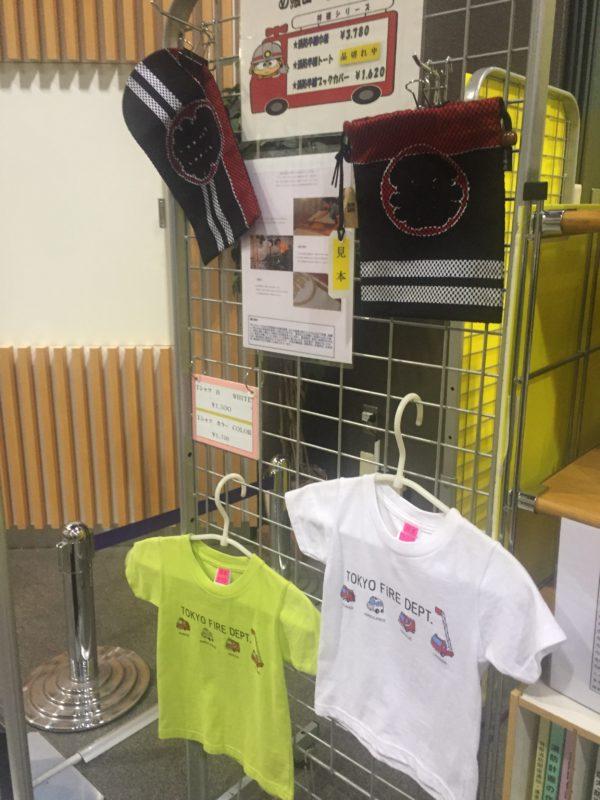消防博物館のおみやげのTシャツ