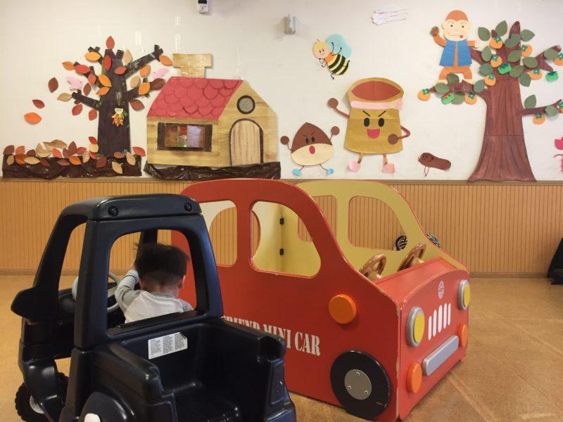 子育て支援センターにある遊具