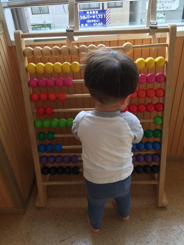 育児支援センターのおもちゃ