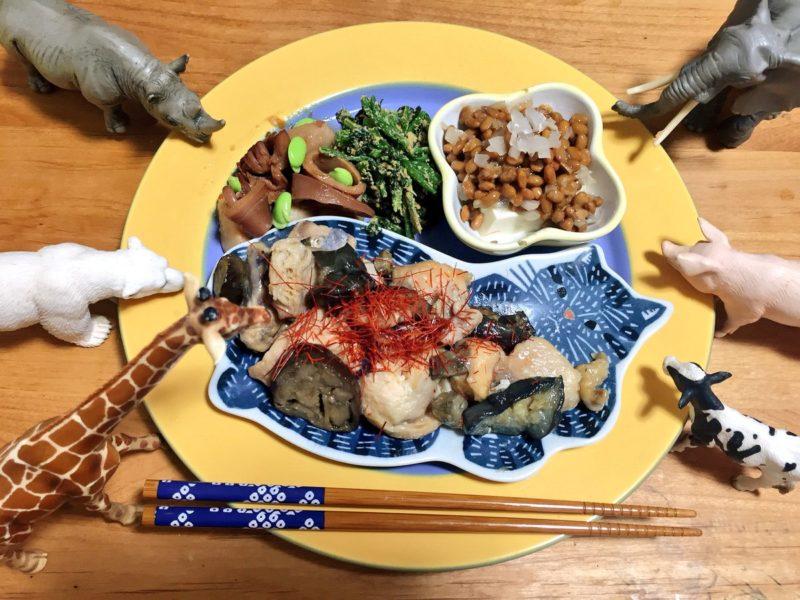 鶏むね肉と茄子のトロトロ煮の献立