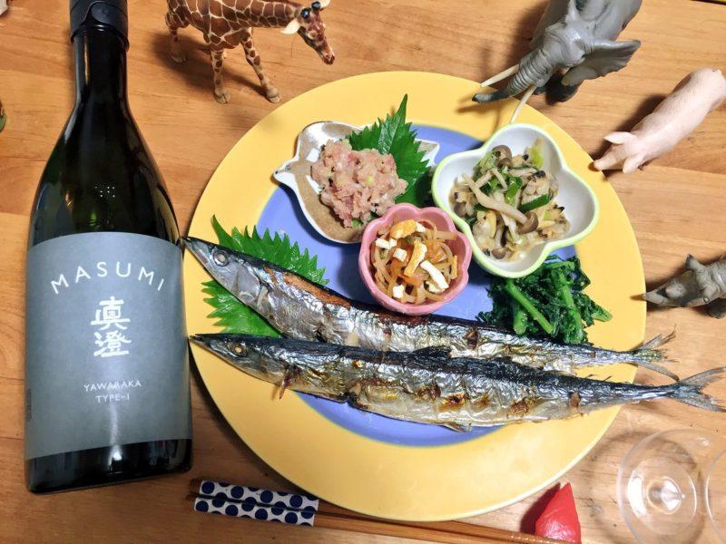 秋刀魚のおつまみプレート