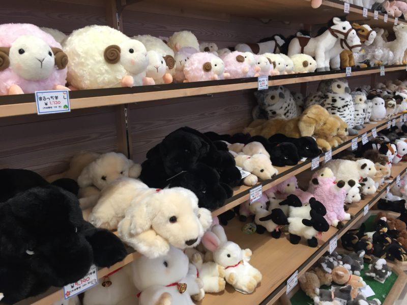 マザー牧場の人形のお土産