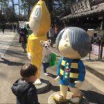 子連れで鬼太郎茶屋と雰囲気のあるパワースポット深大寺に行ってきました!
