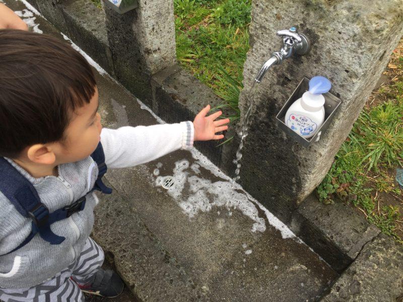 マザー牧場には手を洗うところがたくさん