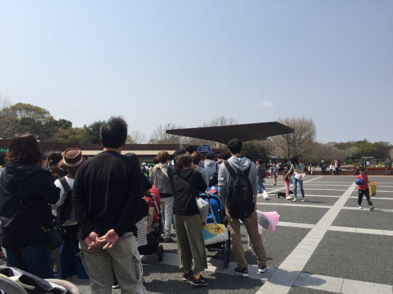 国営昭和記念公園は入るまでに20分の行列
