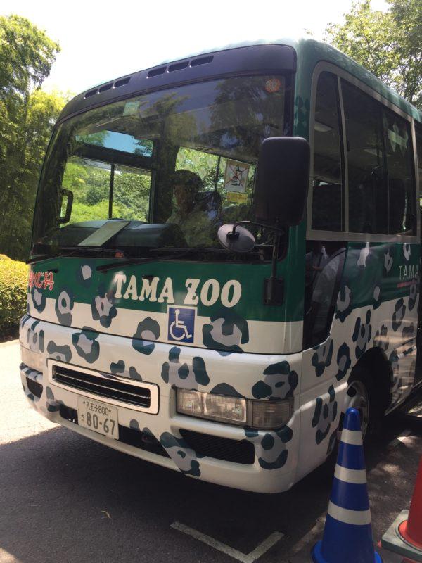 多摩動物公園のアニマルバス