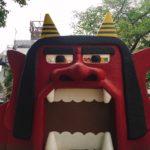 鬼公園(錦第二公園)の行き方やおすすめランチ