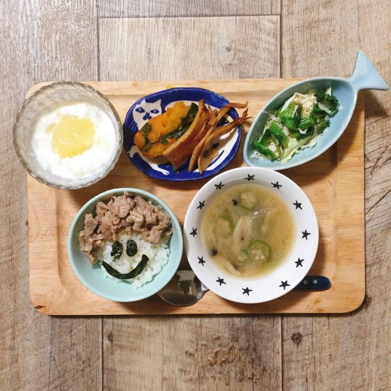 生姜焼きの子供ご飯