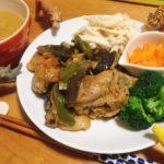 □鶏肉のポン酢焼き<br>□ブロッコリーの胡麻和え<br>□大根サラダの献立