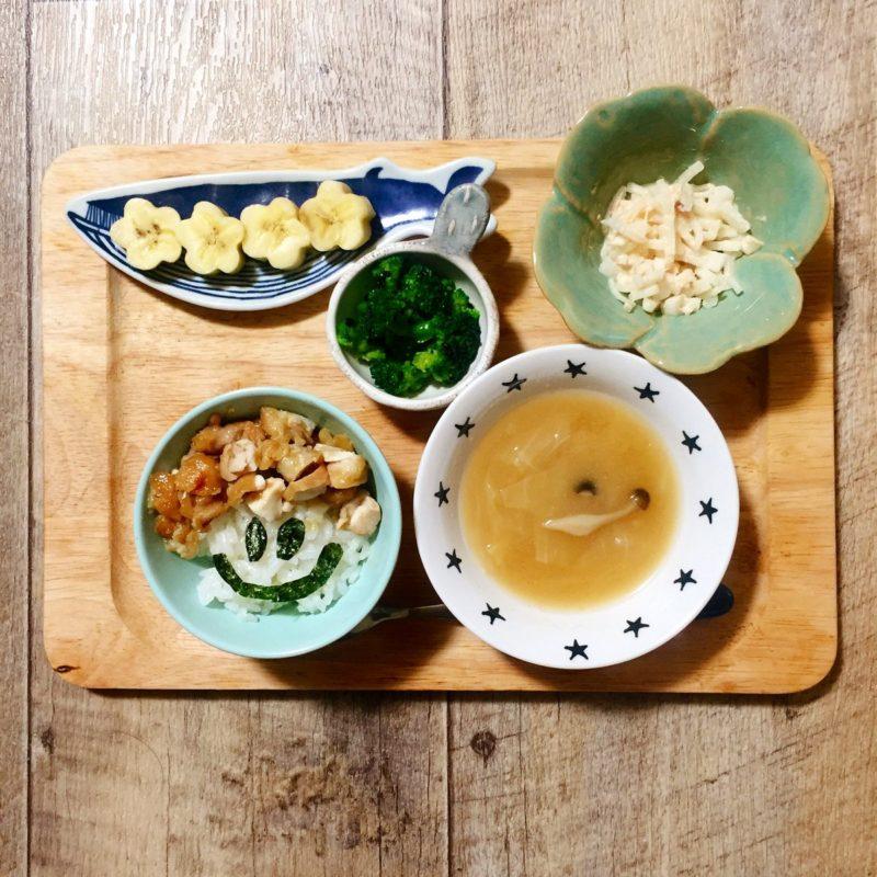 鶏肉のポン酢炒めの子供ご飯