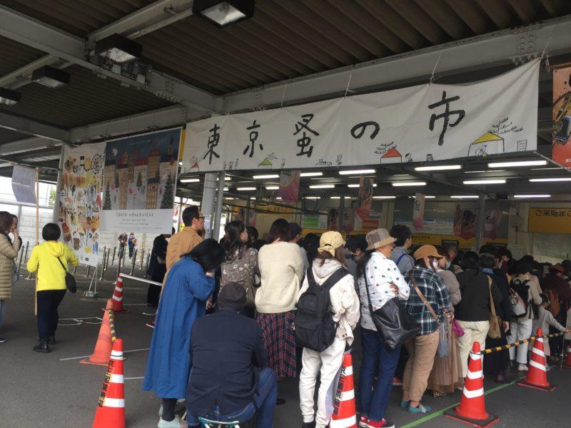 東京蚤の市
