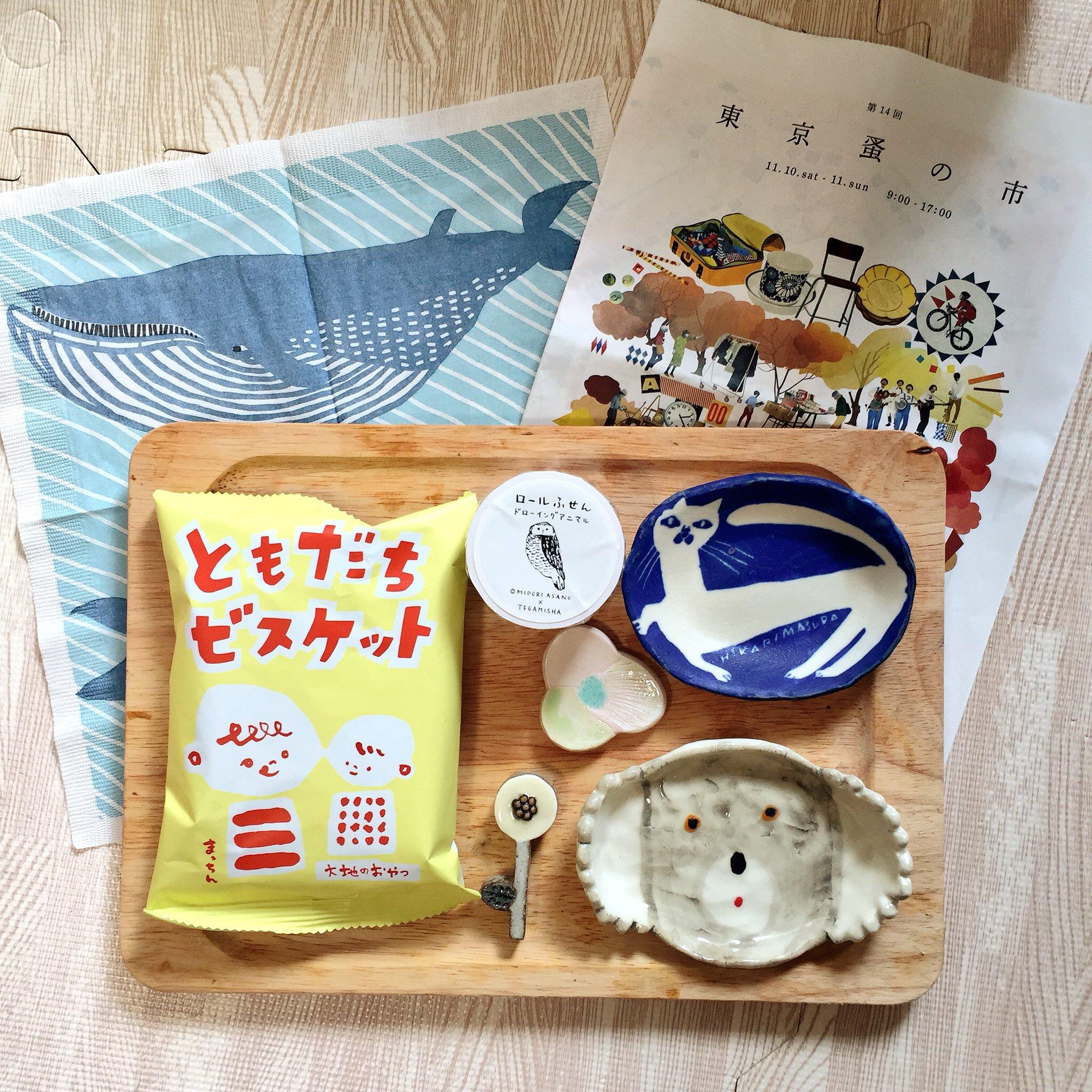 第14回東京蚤の市のランチや混雑状況!感想とレポート