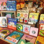 本とコーヒーtegamisyaと手紙舎 2nd STORYへ2歳の子供と行ってきた!