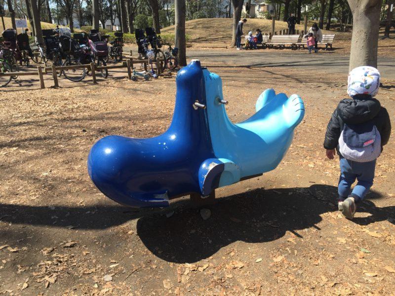 府中の森公園のアシカのスプリング遊具