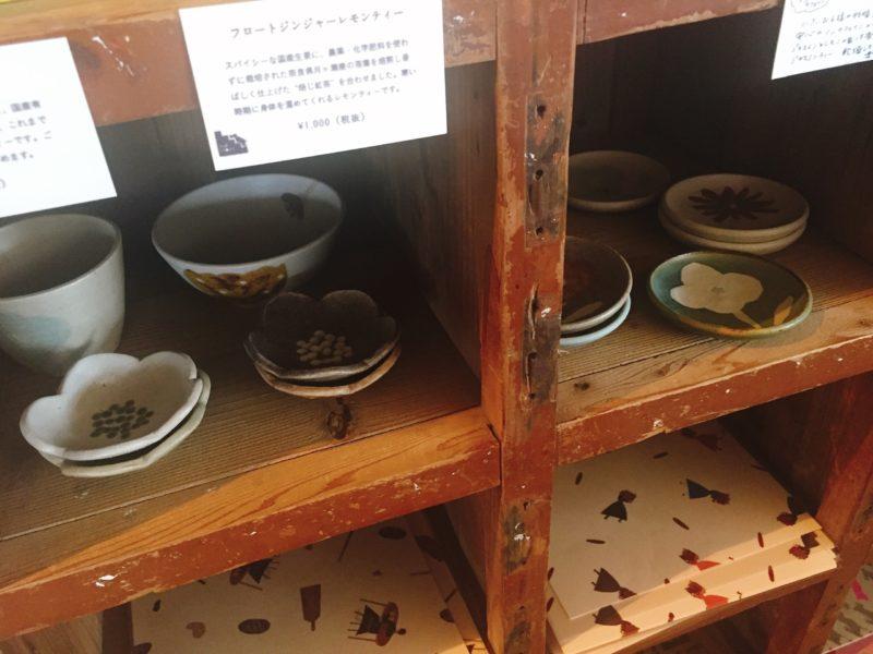 手紙舎で売っている豆皿
