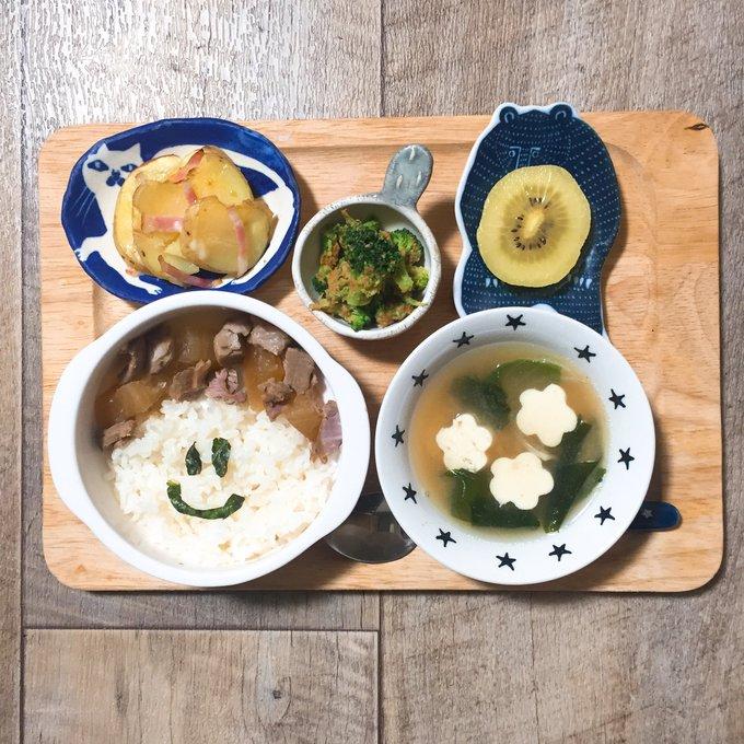 豚と大根の煮物の子供ご飯
