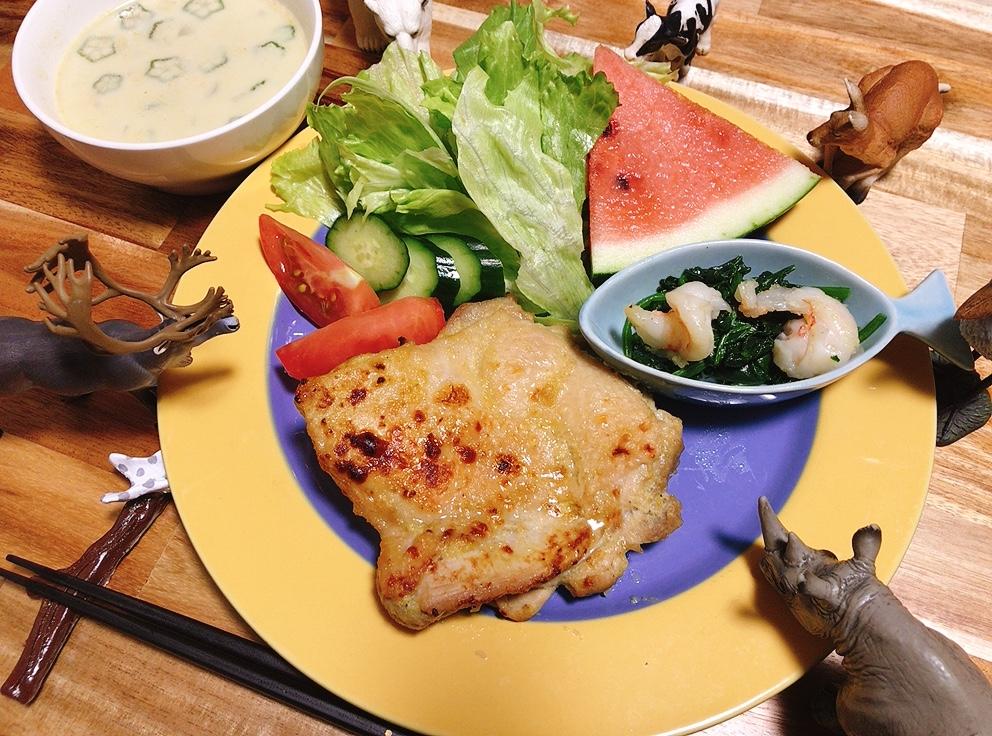 【世界の料理】ジャマイカ料理風のレシピと献立│下味冷凍もできる簡単ジャークチキン