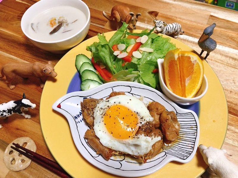ミクロネシア料理のレシピ