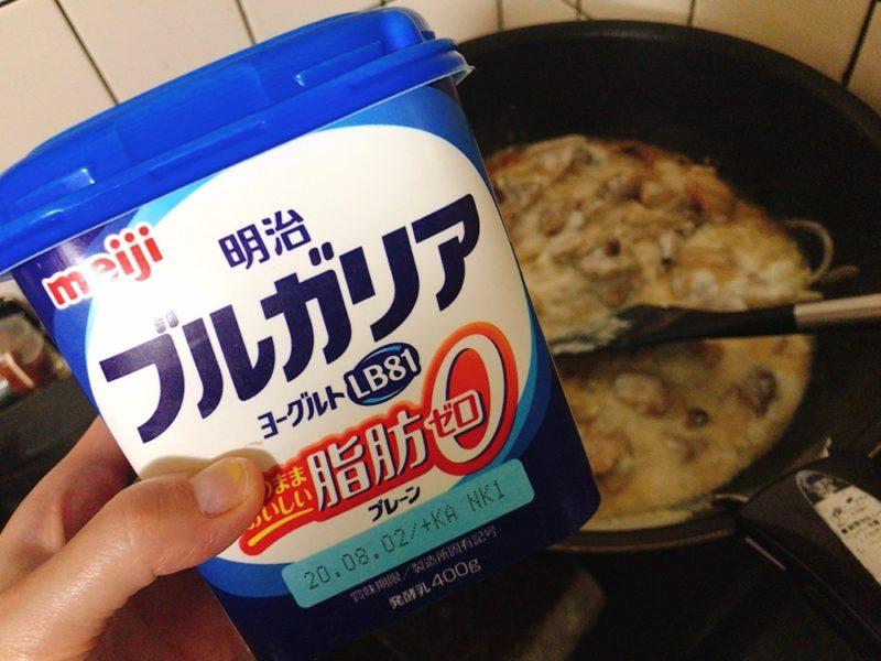 鶏肉のヨーグルト煮