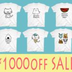 子供服を作ってみた!今なら1000円OFF★TシャツSALE中