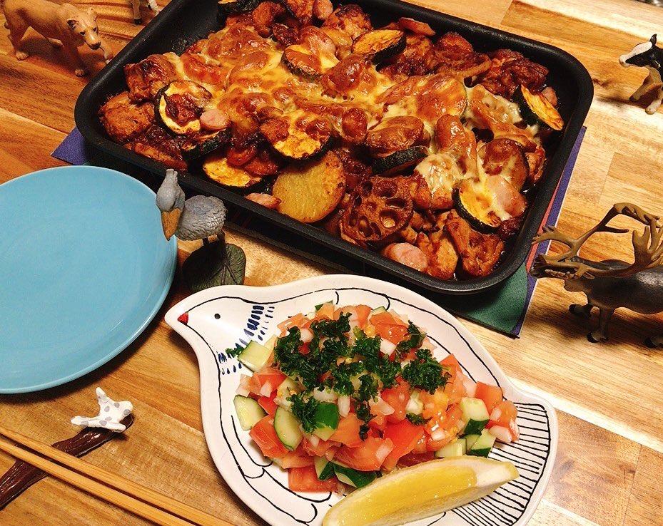 【世界の料理】サウジアラビア料理風のレシピと献立│カレー味のぎゅうぎゅう焼き