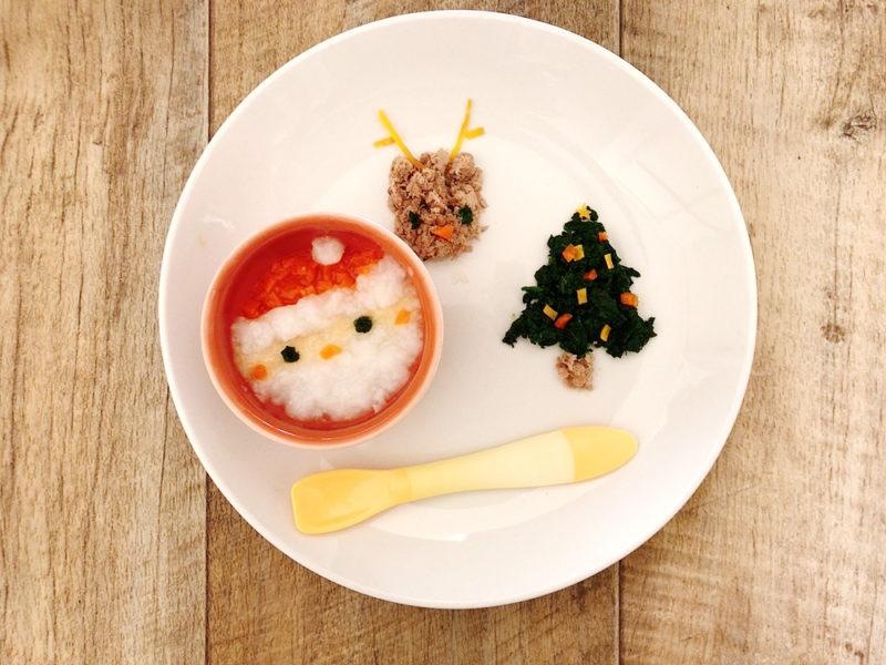 離乳食のクリスマスプレート