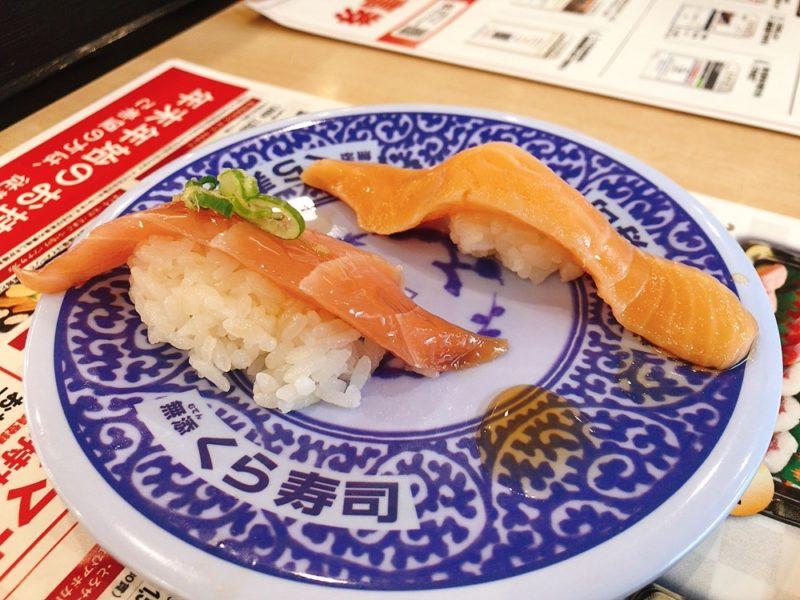 くら寿司のシャリハーフ